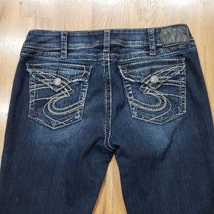 """Gorgeous Silver """"Suki Surplus"""" Jeans!!"""